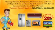 LG Washing Machine Service Repair Center Hyderabad Secunderabad