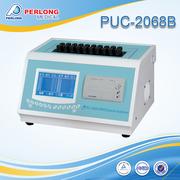 ESR Machine Supplier PUC-2068B