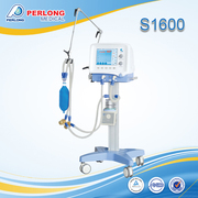 medical ventilator machine S1600