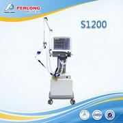 Professional ventilator machine S1200