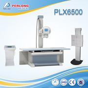 Hospital X Ray Machine Cost PLX6500