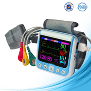 icu patient monitor system JP2011-01