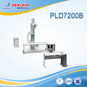 X Ray Equipment For Taking Radiography PLD7200B