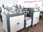 Bharath Paper Cup Machine Manufacturer with ISO 9001:2015 Certificatio