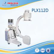 what is c arm x ray machine PLX112D