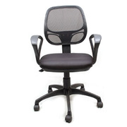 Buy Ergo Mesh Office Chair at lowest Price
