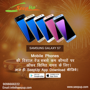 Buy Samsung Mobile in Indore   Online mobiles in Indore