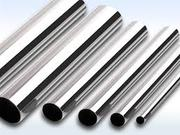 ASTM stainless steel Pipes Tube Manufacturers from Mumbai Maharashtra