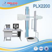 radiology diagnostic x ray machine PLX2200