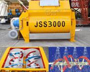 Concrete mixer JSS «Changli» spiral Shaft 2.