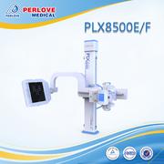 radiography x ray machine for diagnosis PLX8500E/F