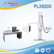 Cheap digital DR x-ray PLX 8200