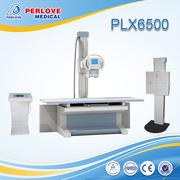 Stationary Diagnostic X ray Equipment PLX6500