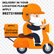 BUSINESS OPPORTUNITIES FRANCHISE AVAILABLE ALL OUR INDIA